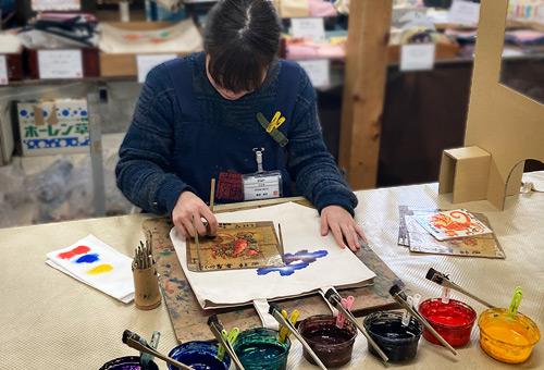 體驗京都傳統染製工藝