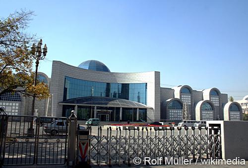 新疆博物館