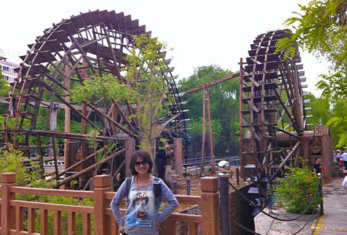 水車博覽園