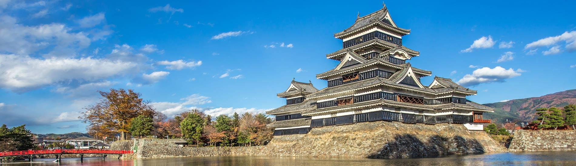 日本四大國寶城