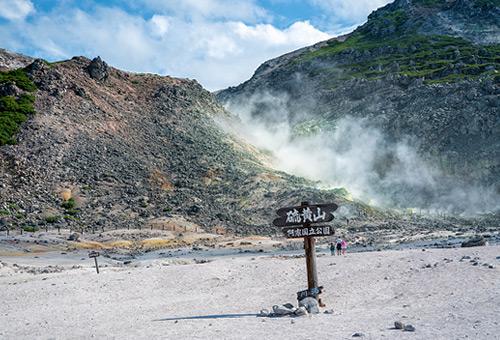 造訪神秘氣息的硫黃山