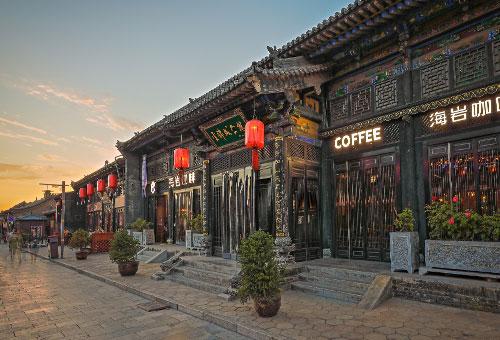 平遙雲錦成公館Pingyao Yunjincheng Hotel