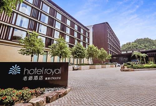 礁溪老爺酒店Hotel Royal Chiao Hsi