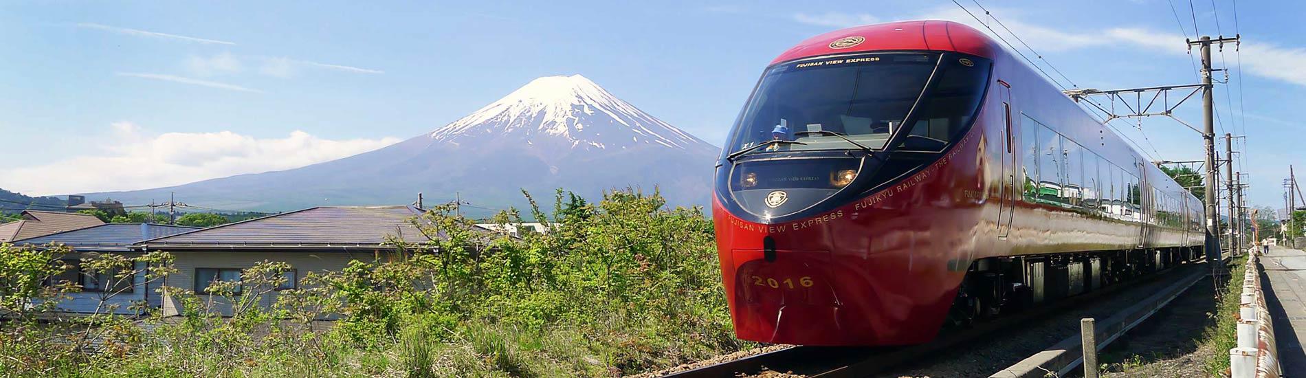 富士景觀特急列車