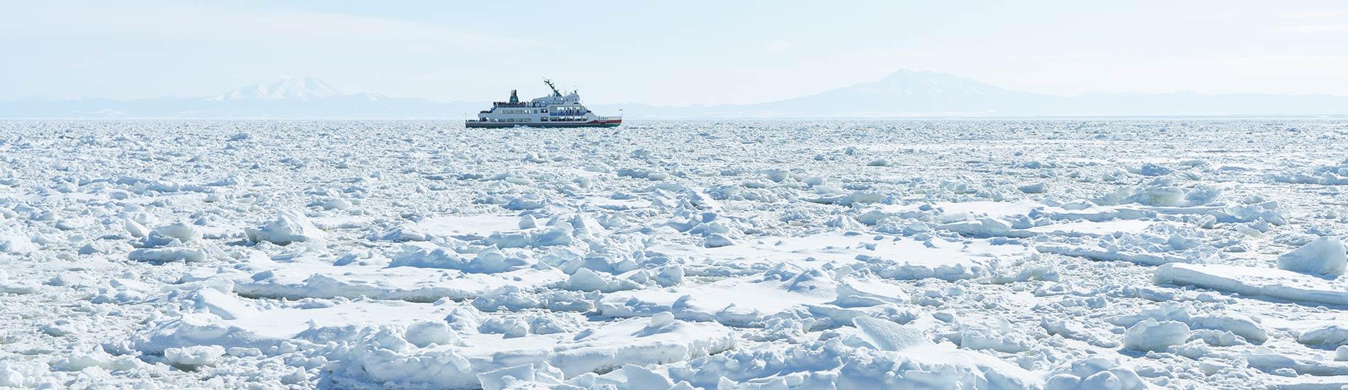 網走破冰船