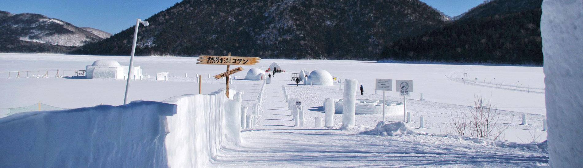 然別湖冰上村
