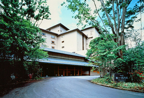 城崎溫泉 西村屋招月庭Nishimuraya Hotel Shogetsutei