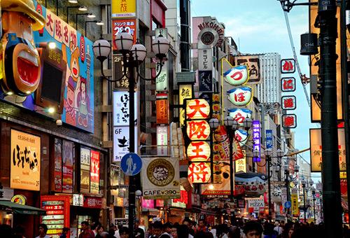 盡情享受大阪的多樣魅力