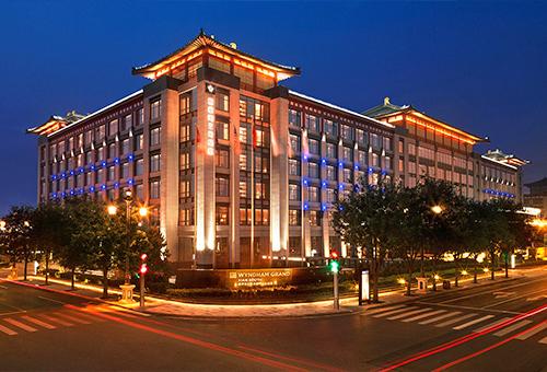 西安豪享來溫德姆至尊豪庭酒店Wyndham Grand Xian