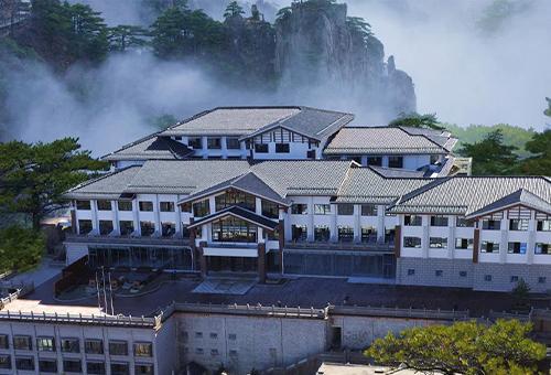 黃山西海飯店Huangshan Xihai Hotel