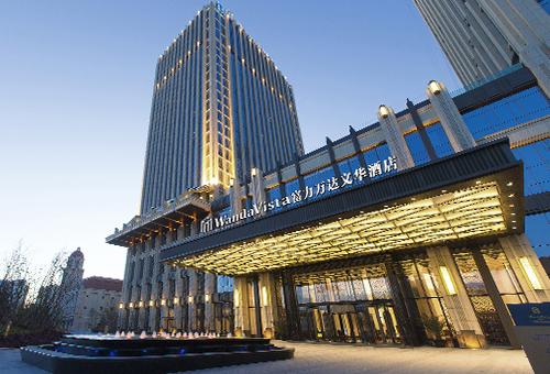 蘭州富力萬達文華酒店Wanda Vista Lanzhou