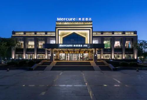 吐魯番火洲美居酒店Mercure Hotel Turpan Downtown