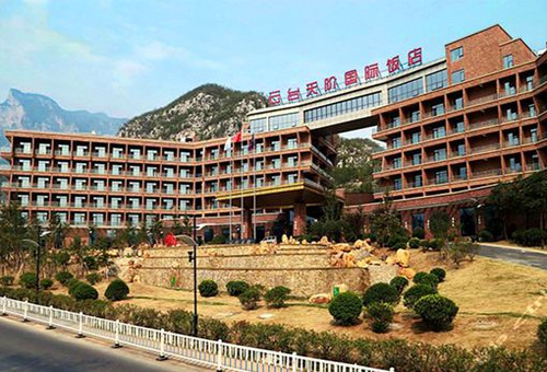 雲台天階國際酒店Yuntai Place International Hotel