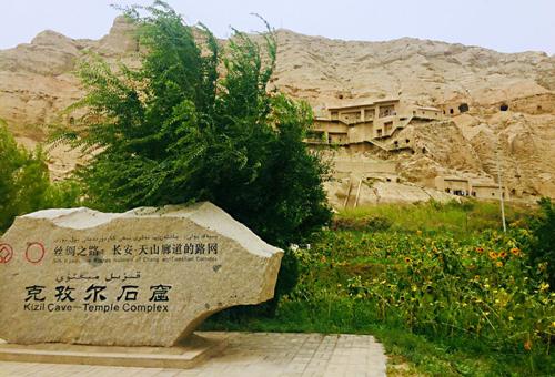 克孜爾石窟